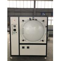 Buy cheap Max Temp 1100℃ Vacuum Box Furnace White Color With Double Furnace Shell product