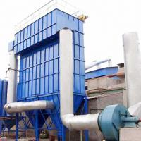 China Baghouse Dust Collection Equipment For Iron Concentrate Easy Maintenance on sale