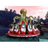 Buy cheap 1 Year Warranty Tagada Funfair Ride With Constantly Jumping Flashing Lights product