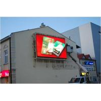 Buy cheap Customized P5.95 Outdoor Led Display Screen Waterproof LED Sign 42*42dots product