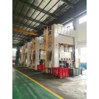 Buy cheap Heavy Duty 500T H Frame Hydraulic Press Hydraulic Deep Drawing Machine product