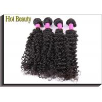 Quality Deep Wave 100g 120g 160g Brazilian Hair Virgin hair is completely natural Strong Weft for sale