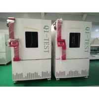 Buy cheap Economical Temperature Humidity Test Chamber With 20L Water Tank Capacity product