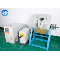Buy cheap 35 Kw Electric Metal Melting Furnace Aluminum Melting Furnace Machine Simple Installation product