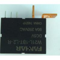 Buy cheap 25A 250VAC Smart Meter Relay With 90A Contact Switching Capability from wholesalers