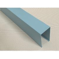 Quality Blue Powder Coated Aluminum U- shaped Linear Metal Ceiling Width 50mm Height 100mm for sale