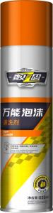 Buy cheap 600ml Kitchen Carpet Multifunctional Foam Cleaning Spray product