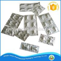 Buy cheap AL / PE composited packing film for suppositories supplier in taizhou jiangsu product