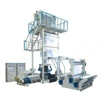 Buy cheap Double Co - Extrusion Rotary Machine Two Layer Blown Film Making Machine from wholesalers