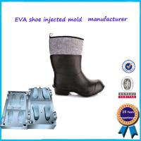 Buy cheap Anti Rust Boots Mold  90-100 HRC High Hardness Long Mould Life product
