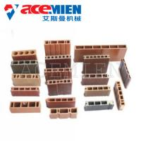 Buy cheap Decking Board WPC Board Production Line , Wood Plastic Composite Machinery Outdoor Furniture product