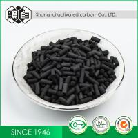 Buy cheap Air Purification Coal Based Iodine Value 950mg/G Activated Carbon For Different Industry product