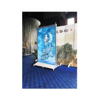 Buy cheap Floor Standing Transparent Glass Led Display  / Commercial Advertising Led Display Screen product