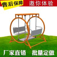 Buy cheap Used Public Park Exercise Equipment 150 * 156 * 200 Cm Easy Assembly product