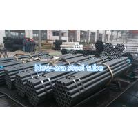 Buy cheap Cold Drawn Precision Seamless Steel Tube High Precision For Machinery Engineering product
