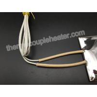 Buy cheap Stainless Steel Mica Heater Bands For Injection Molding / Plastic Process Equiptment product