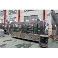 Buy cheap 32 Head Vacuum Type Glass Bottle Filling Line Juice Filling Machine For Fresh Juice product
