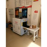 Buy cheap X-ray Machine Dual Energy Baggage Security X-ray Cargo Scanner - Biggest from wholesalers