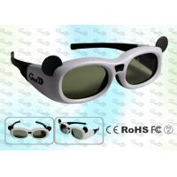 Buy cheap Child universal DLP LINK Projector active shutter 3D glasses product