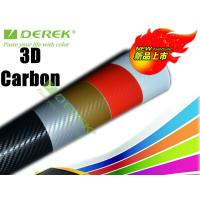 Buy cheap High Polymeric Carbon Fiber Vinyl Car Wrapping Film - colors for choose product