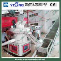 Buy cheap Poultry feed making machine/rice husk pellet granulator/wood sawdust pellet making machine product