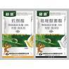 Buy cheap CAS 95266-40-3 Trinexapac Ethyl Plant Growth Regulator 25% Ec from wholesalers