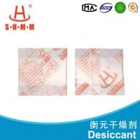 Buy cheap Household Food Safe Desiccant , Desiccant Biochemical Dry With Saving Space product