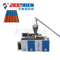 Buy cheap 450-500KG/H Capacity PVC Roof Plastic House Roof Extrusion Machine product