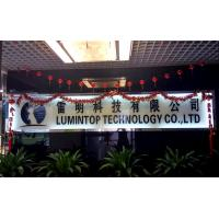 Lumintop Technology Co., Ltd.
