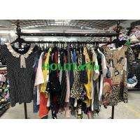 Buy cheap Mixed Size Used Womens Clothing Holitex Colorful Cotton Blouses For Girls from wholesalers