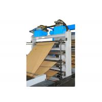 Buy cheap Kraft Paper Sack Making Machine / Paper Bag Equipment with Standard Tuber and Bottomer product