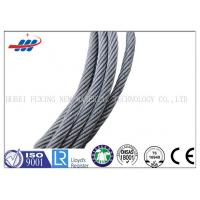 Buy cheap High Carbon Galvanized Steel Wire Rope 7*7 For Cable Car / Belt Conveyer product