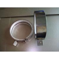 Buy cheap High efficiency Cast Heater cast aluminum heating plate Mica Band Heater product