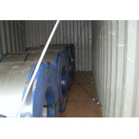 Buy cheap Soft / Hard Cold Rolled Steel Coils Custom Cut SPCC-SD, DC01, DC02, DC03, DC04 4 product