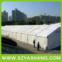 Buy cheap Relief tent product