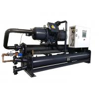 Buy cheap 50Ton 60hp Hanbell Screw Compressor Water Cooled Chiller product