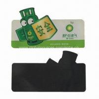 Buy cheap Paper refrigerator magnet sticker, non-toxic, OEM designs are welcome product