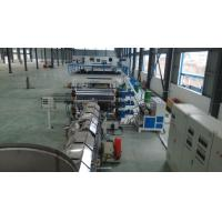 Buy cheap ACP Composite Panel Production Line M-ACP3 for FR B1 ACP Seamless Steel Tube product