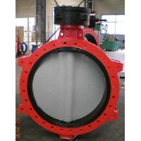 Buy cheap Double Flange DN40 - 1000 Stainless Steel Butterfly Valves For Fresh Water, Sea Water, Air product