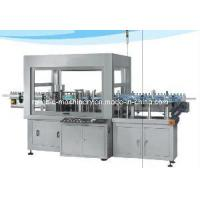 Buy cheap Hot Glue Labeling Machine (OPP) product