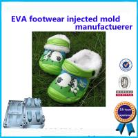 Buy cheap High Strength PVC Shoe Molding Rust Proof Corrosion Resistant product