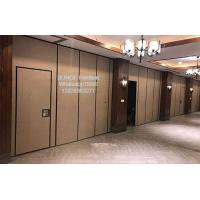 Buy cheap Collapsable Folding Movable Partition Walls In Function Room Modernized from wholesalers