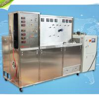 China Co2 Fluid Extractor on sale