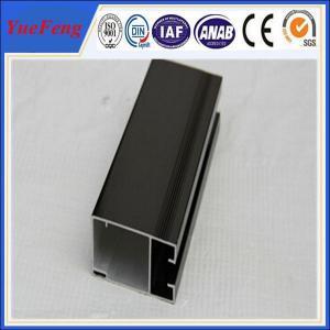 Buy cheap anodised aluminium profiles for door window aluminium frame product