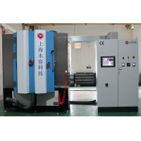 Buy cheap Copper Printed Circuit Board PCB Gold Plating Equipment / Smart Card Module Gold Coating Machine product