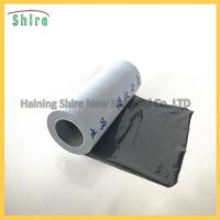 Buy cheap Acrylic / Solvent Glue Milky Whit / Transparent Protective Film Surface Protection Tape product