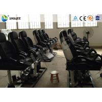 Buy cheap Two Seats Together 5D Simulator Motion Chair With Projectors / Screen System product