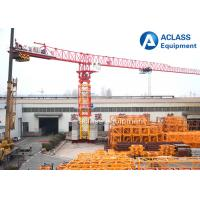 Quality Horizontal Jib Frame 16t Topless Tower Crane With 2*2*3m Mast Section for sale