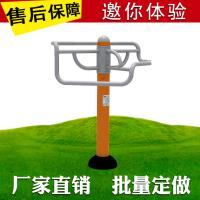 Buy cheap Track Series Commercial Fitness Equipment , Outdoor Gymnastics Equipment For Kids product
