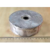 Buy cheap Magnesium Condenser Anode / Maganesium Sacrificial anode for cathodic protection anti corrosion system product